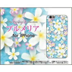 スマホケース iPhone SE ハードケース/TPUソフトケース プルメリア 夏(サマー) 綺麗(きれい) 南国の白とピンクの花|orisma