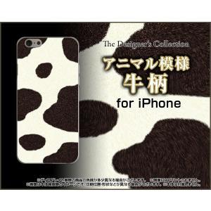 スマホケース iPhone SE ハードケース/TPUソフトケース 牛柄 ホルスタイン柄 可愛い(かわいい)|orisma