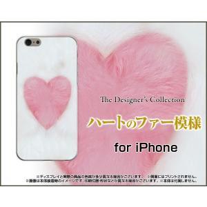 スマホケース iPhone SE ハードケース/TPUソフトケース ハートのファー模様 ハート ファー ピンク|orisma