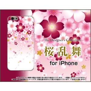 スマホケース iPhone SE ハードケース/TPUソフトケース 桜乱舞 さくら(サクラ) 和柄 桃(ピンク)|orisma