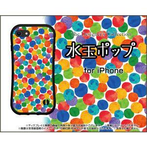 スマホケース iPhone SE (第2世代) 2020 SE2 アイフォン エスイー 耐衝撃 ハイブリッドケース ストラップホール付 水玉ポップ|orisma