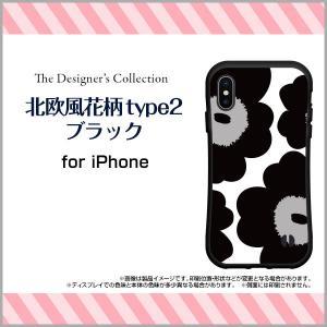 スマホケース iPhone X アイフォン テン 耐衝撃 ハイブリッドケース ストラップホール付 北欧風花柄type2ブラック|orisma