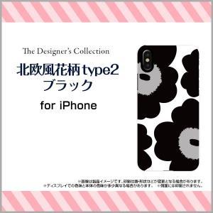 iPhone XR ハードケース/TPUソフトケース 液晶保護フィルム付 北欧風花柄type2ブラック 花柄 フラワー 黒 モノトーン|orisma