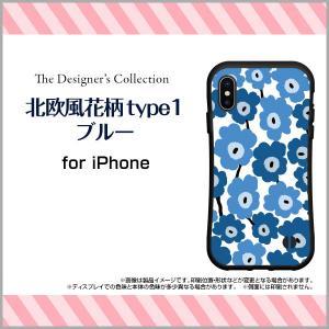 スマホケース iPhone XR アイフォン テンアール 耐衝撃 ハイブリッドケース ストラップホール付 北欧風花柄type1ブルー|orisma
