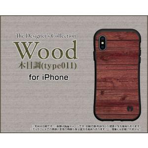 スマホケース iPhone XR アイフォン テンアール 耐衝撃 ハイブリッドケース ストラップホール付 Wood(木目調)type011|orisma