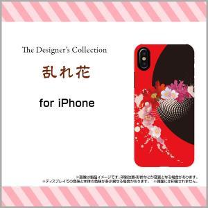 スマホケース iPhone XR ハードケース/TPUソフトケース 乱れ花 花柄 さくら サクラ 桜 和風 和柄 日本 レッド ブラック 赤 黒|orisma