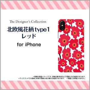 スマホケース iPhone XR ハードケース/TPUソフトケース 北欧風花柄type1レッド マリメッコ風 花柄 フラワー レッド 赤|orisma