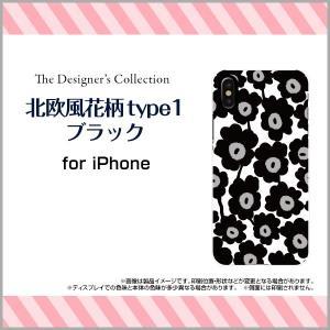 スマホケース iPhone XR ハードケース/TPUソフトケース 北欧風花柄type1ブラック 花柄 フラワー 黒 モノトーン|orisma