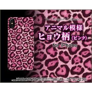スマホケース iPhone XR ハードケース/TPUソフトケース ヒョウ柄 (ピンク) レオパード 豹柄(ひょうがら) 格好いい|orisma