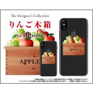 スマホケース iPhone XR ハードケース/TPUソフトケース りんご木箱|orisma