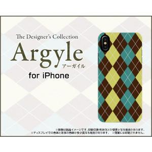 スマホケース iPhone XS ハードケース/TPUソフトケース Argyle(アーガイル) type001 あーがいる 格子 菱形 チェック|orisma