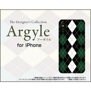 スマホケース iPhone XS ハードケース/TPUソフトケース Argyle(アーガイル) type004 あーがいる 格子 菱形 チェック|orisma