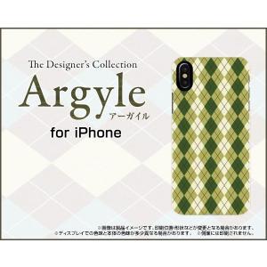 スマホケース iPhone XS ハードケース/TPUソフトケース Argyle(アーガイル) type005 あーがいる 格子 菱形 チェック|orisma