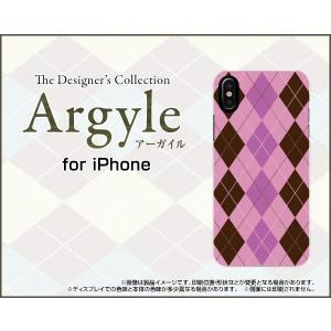 スマホケース iPhone XS ハードケース/TPUソフトケース Argyle(アーガイル) type006 あーがいる 格子 菱形 チェック|orisma