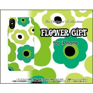 スマホケース iPhone XS ハードケース/TPUソフトケース フラワーギフト(グリーン×黄緑) カラフル ポップ 花 緑(グリーン) 黄緑|orisma