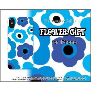 スマホケース iPhone XS ハードケース/TPUソフトケース フラワーギフト(ブルー×水色) カラフル ポップ 花 青(ブルー) 水色|orisma