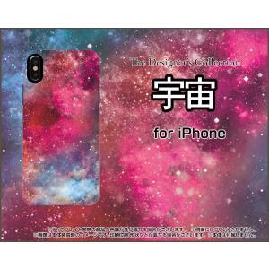 スマホケース iPhone XS ハードケース/TPUソフトケース 宇宙(ピンク×ブルー) カラフル グラデーション 銀河 星|orisma