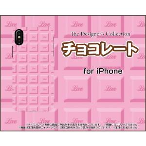 スマホケース iPhone XS ハードケース/TPUソフトケース チョコレート(ストロベリー) ピンク いちご お菓子 甘い|orisma