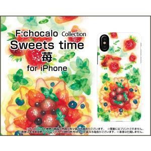 iPhone XS ハードケース/TPUソフトケース 液晶保護フィルム付 Sweets time 苺 F:chocalo デザイン イチゴ くだもの フルーツ タルト スイーツ|orisma