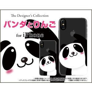 スマホケース iPhone XS ハードケース/TPUソフトケース パンダとりんご|orisma