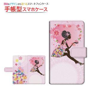 スマホケース かんたんスマホ [705KC] 手帳型 スライド式 ケース/カバー フラワーガール ガーリー 花 ハート 女の子 ピンク orisma