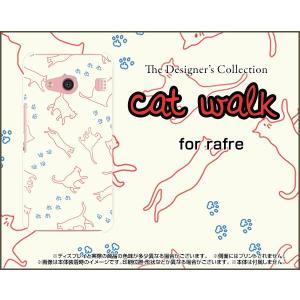 スマホケース rafre KYV40 ハードケース/TPUソフトケース キャットウォーク(ベージュ) ねこ 猫柄 キャット レッド 白|orisma