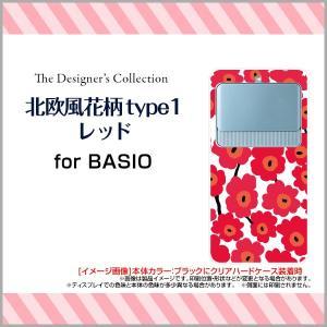 スマホケース BASIO3 KYV43 ハードケース/TPUソフトケース 北欧風花柄type1レッド 花柄 フラワー レッド 赤|orisma