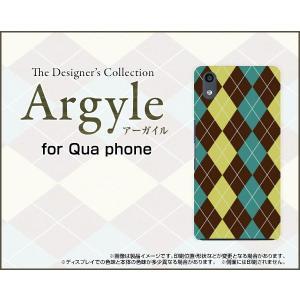 スマホケース Qua phone QZ KYV44 ハードケース/TPUソフトケース Argyle(アーガイル) type001 あーがいる 格子 菱形 チェック|orisma