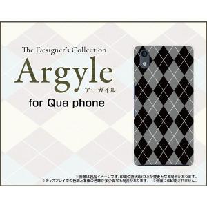 スマホケース Qua phone QZ KYV44 ハードケース/TPUソフトケース Argyle(アーガイル) type002 あーがいる 格子 菱形 チェック|orisma