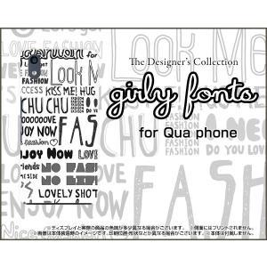 スマホケース Qua phone QZ KYV44 ハードケース/TPUソフトケース ガーリーフォント(モノトーン) ポップ フォント 白 黒|orisma