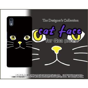 スマホケース Qua phone QZ KYV44 ハードケース/TPUソフトケース キャットフェイス(ブラック) ねこ 猫 黒 顔 ひげ ヒゲ|orisma