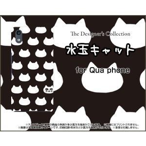 スマホケース Qua phone QZ KYV44 ハードケース/TPUソフトケース 水玉キャット(ブラック) ねこ 猫柄 キャット 黒 水玉|orisma