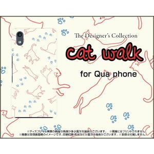 スマホケース Qua phone QZ KYV44 ハードケース/TPUソフトケース キャットウォーク(ベージュ) ねこ 猫柄 キャット レッド 白|orisma
