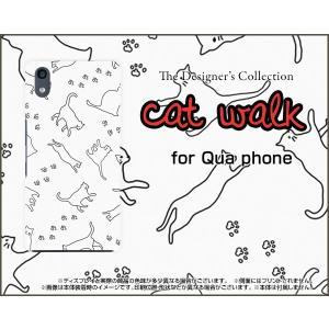 スマホケース Qua phone QZ KYV44 ハードケース/TPUソフトケース キャットウォーク(モノトーン) ねこ 猫柄 キャット モノトーン|orisma