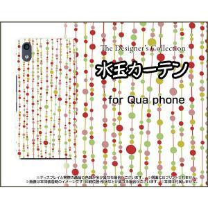スマホケース Qua phone QZ KYV44 ハードケース/TPUソフトケース 水玉カーテン(白×赤) 水玉 カーテン レッド ホワイト|orisma