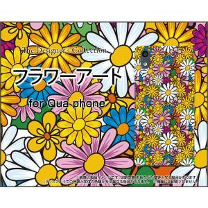スマホケース Qua phone QZ KYV44 ハードケース/TPUソフトケース フラワーアート 花 はな カラフル 鮮やか 絵|orisma
