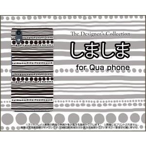 Qua phone QZ KYV44 ハードケース/TPUソフトケース 液晶保護フィルム付 しましま(ブラック) モノトーン ボーダー ドット 黒 白|orisma