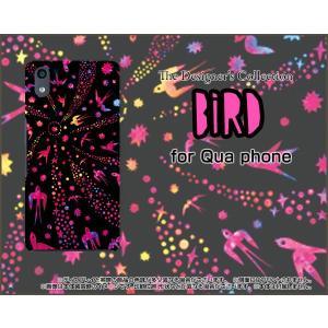 Qua phone QZ KYV44 ハードケース/TPUソフトケース 液晶保護フィルム付 バード(ピンク×ブラック) カラフル ポップ 鳥 とり 動物|orisma