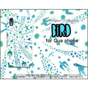 Qua phone QZ KYV44 ハードケース/TPUソフトケース 液晶保護フィルム付 バード(ブルー×ホワイト) カラフル ポップ 鳥 とり 動物|orisma