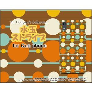 Qua phone QZ KYV44 ハードケース/TPUソフトケース 液晶保護フィルム付 水玉ストライプ 水玉 ストライプ ドット まる|orisma