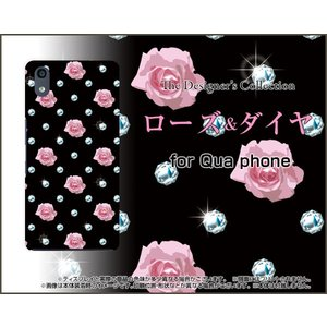 対応機種:Qua phone QZ [KYV44] 対応キャリア:au(エーユー)  ■メール便(日...