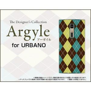 スマホケース URBANO V04 KYV45 au ハードケース/TPUソフトケース Argyle(アーガイル) type001 あーがいる 格子 菱形 チェック|orisma