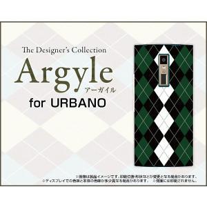 スマホケース URBANO V04 KYV45 au ハードケース/TPUソフトケース Argyle(アーガイル) type004 あーがいる 格子 菱形 チェック|orisma