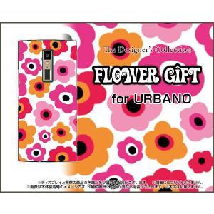 スマホケース URBANO V04 KYV45 au ハードケース/TPUソフトケース フラワーギフト(ピンク×オレンジ) カラフル ポップ 花 ピンク オレンジ|orisma