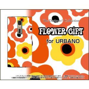 スマホケース URBANO V04 KYV45 au ハードケース/TPUソフトケース フラワーギフト(オレンジ×イエロー) カラフル ポップ 花 オレンジ 黄色|orisma
