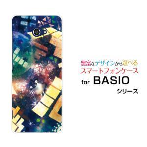 BASIO4 KYV47 ハードケース/TPUソフトケース 液晶保護フィルム付 ぴかぴかてとりす F:chocalo デザイン テトリス 宇宙 ゲーム インベーダー orisma