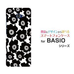 スマホケース BASIO4 KYV47 ハードケース/TPUソフトケース 北欧風花柄type1ブラッ...