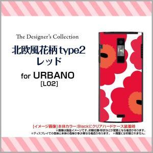 スマホケース URBANO L02 KYY22 ハードケース/TPUソフトケース 北欧風花柄type2レッド マリメッコ風 花柄 フラワー レッド 赤|orisma