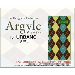 スマホケース URBANO L03 KYY23 ハードケース/TPUソフトケース Argyle(アーガイル) type001 あーがいる 格子 菱形 チェック|orisma