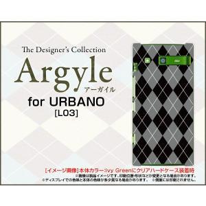 スマホケース URBANO L03 KYY23 ハードケース/TPUソフトケース Argyle(アーガイル) type002 あーがいる 格子 菱形 チェック|orisma